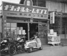 昭和の三十年代の井戸ポンプ全盛時代